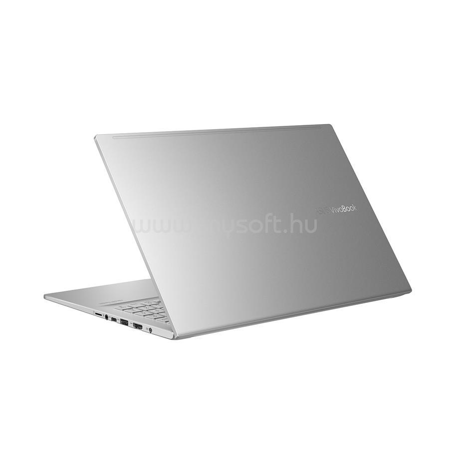 ASUS VivoBook S15 S513EA-BQ565 (ezüst)