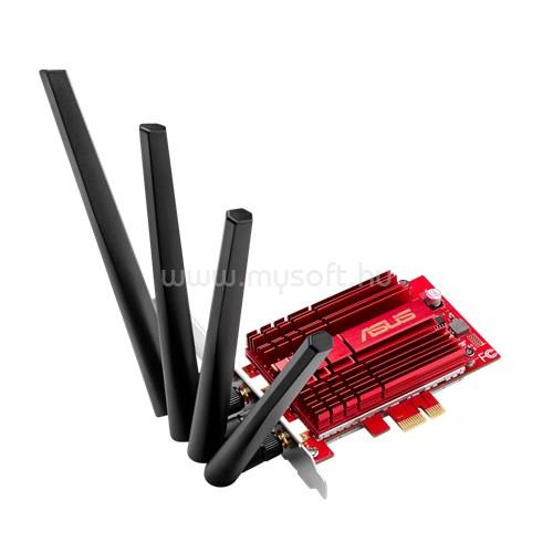 ASUS PCE-AC88 PCI Express Wifi AC3100 Dual-Band adapter