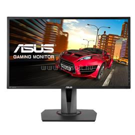 "ASUS MG248Q GAMING ROG LED Monitor 24"", MG248Q"