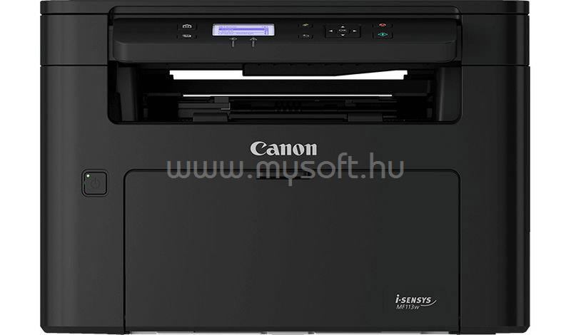 CANON i-SENSYS MF112 Multifunkciós Nyomtató