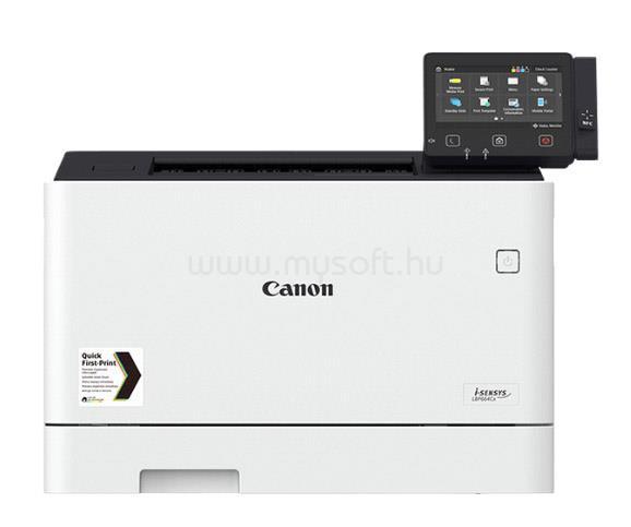 CANON i-SENSYS LBP663Cdw Színes Lézernyomtató
