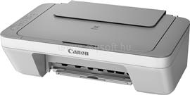 Canon Pixma MG2450 Color Multifunction Printer, 8328B006AA
