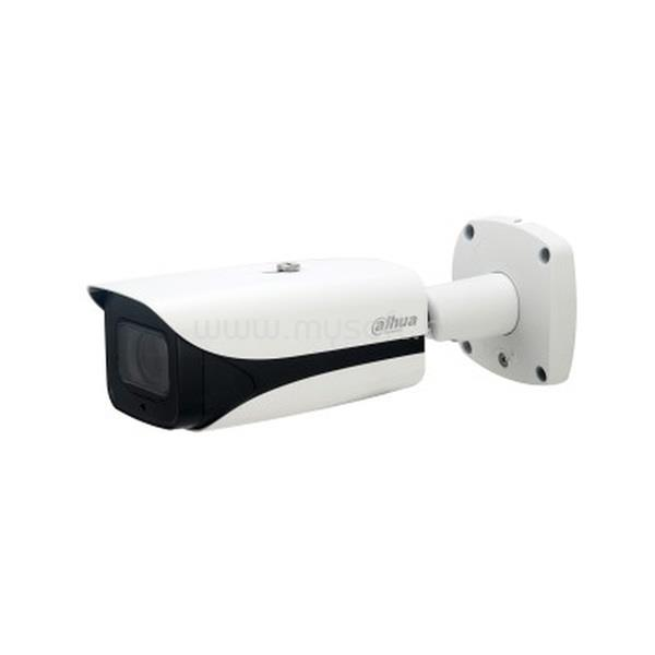 DAHUA IPC-HFW5442E-ZE kültéri, 4MP, 2,7-12mm(motor), IR50m, IP csőkamera