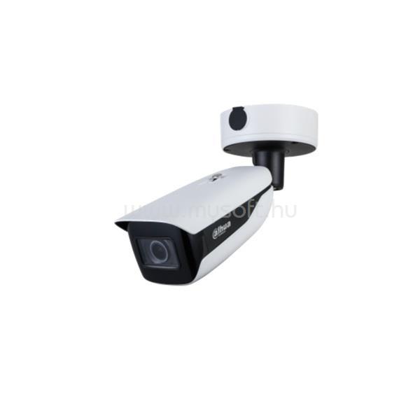DAHUA IPC-HFW7442H-Z-2712F-DC12AC24V/kültéri/4MP/Ultra AI/2,7-12mm/motoros/IR60m/Starlight/IP csőkamera
