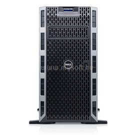 Dell PowerEdge T330 Tower Chassis PERC H730, PET330_214888