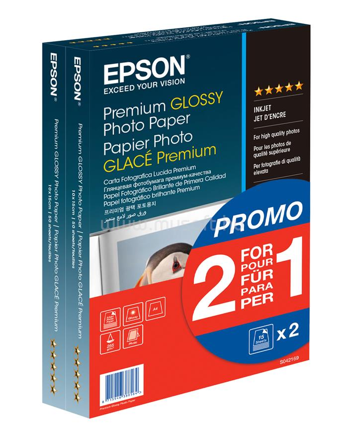 EPSON Premium Glossy Photo Paper 100x150 (80 lap)