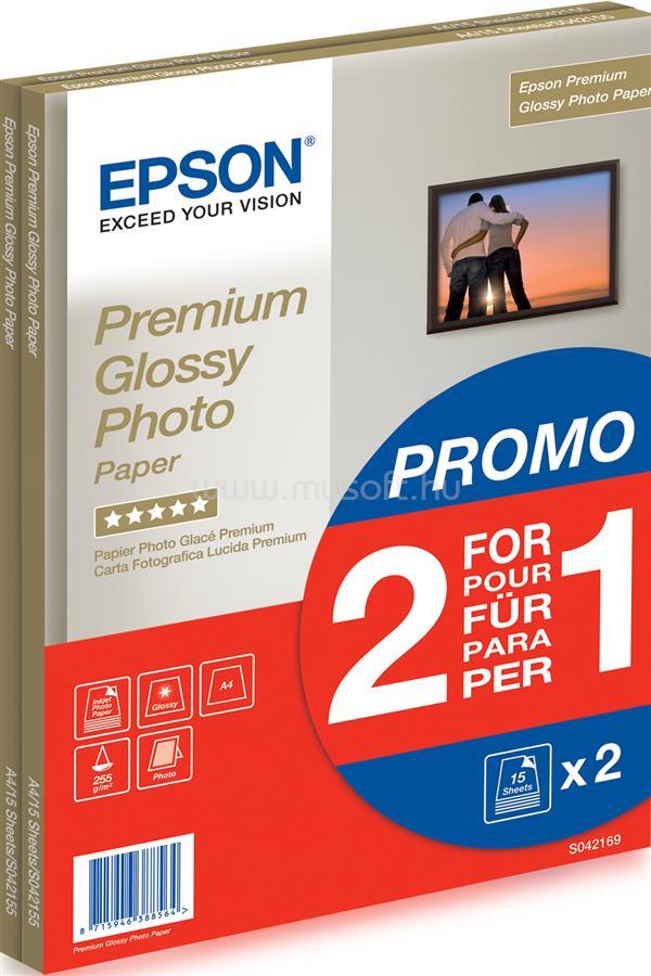 EPSON Premium Glossy Photo Paper A4 (30 lap)