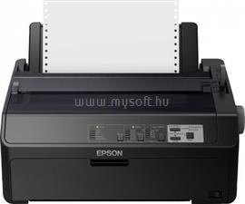 EPSON FX-890II Mátrixnyomtató C11CF37401 small
