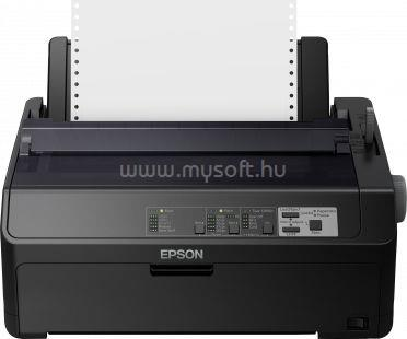 EPSON FX-890II Mátrixnyomtató C11CF37401 large