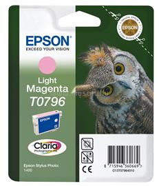 Epson Ink Catridge T0976 Light Magenta, C13T07964010