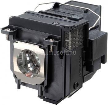 EPSON ELPLP80 Projektor izzó