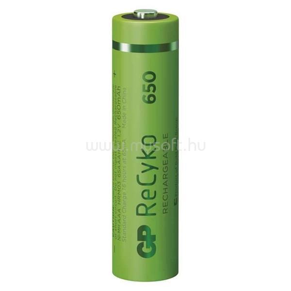 GP BATTERIES GP ReCyko AAA/HR03/650mAh/2db mikro ceruza akkumulátor