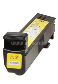 HP Color LaserJet CB382A Yellow Print Cartridge, CB382A