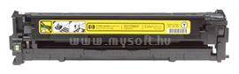 HP Color LaserJet CB542A Yellow Print Cartridge, CB542A