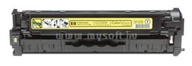 HP Color LaserJet CC532A Yellow Print Cartridge, CC532A