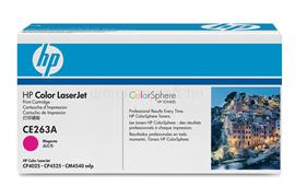 HP Color LaserJet CE261A Magenta Print Cartridge, CE263A