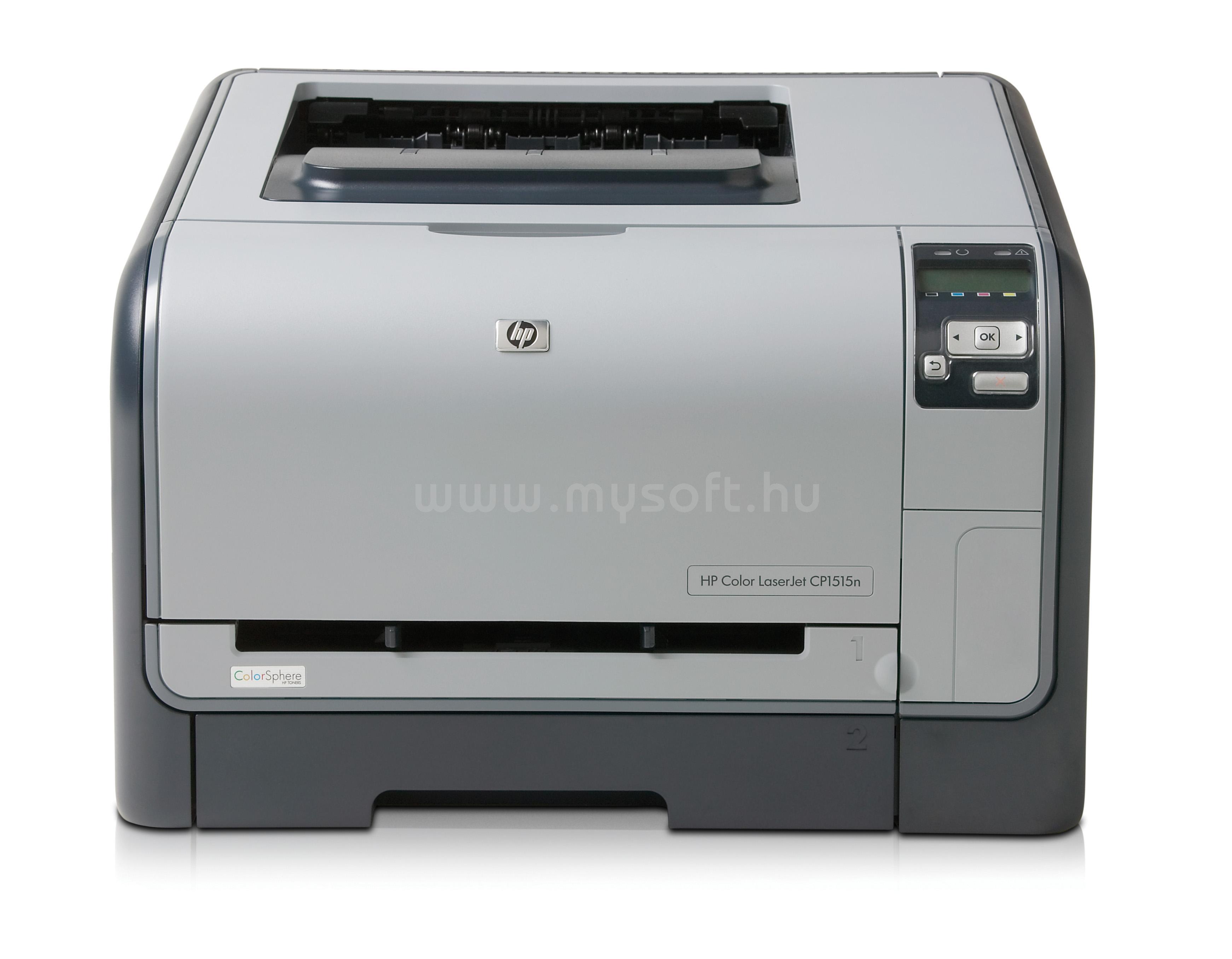 Скачать драйвер HP Deskjet 2050a