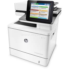 HP Color LaserJet Enterprise MFP M577dn, B5L46A