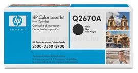 HP Color LaserJet Q2670A Black Print Cartridge, Q2670A