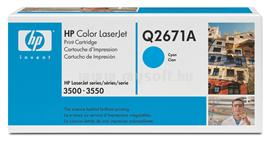 HP Color LaserJet Q2671A Cyan Print Cartridge, Q2671A