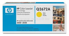HP Color LaserJet Q2672A Yellow Print Cartridge, Q2672A