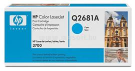 HP Color LaserJet Q2681A Cyan Print Cartridge, Q2681A
