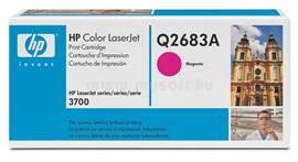 HP Color LaserJet Q2683A Magenta Print Cartridge, Q2683A