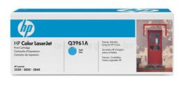 HP Color LaserJet Q3961A Cyan Print Cartridge, Q3961A