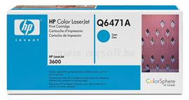 HP Color LaserJet Q6471A Cyan Print Cartridge, Q6471A