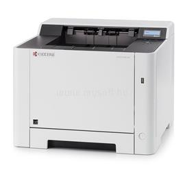 KYOCERA ECOSYS P5021cdn Color Printer 1102RF3NL0 small