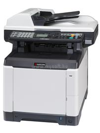 Kyocera Ecosys M6526cdn Color Multifunction Printer, 1102PW3NL0