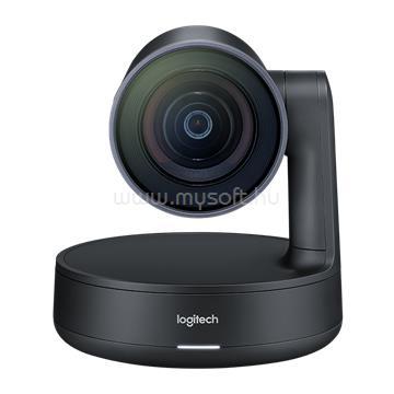 LOGITECH VCS RALLY Camera