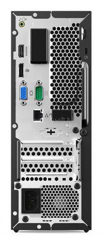 LENOVO V530S Small Form Factor (billentyűzet nélkül) 10TX001QHX_8GB_S large