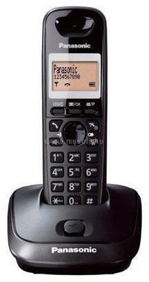 PANASONIC KX-TG2511HGT kihangosítható hívóazonosítós titánfekete dect telefon