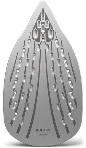 PHILIPS EasySpeed GC1750/20 gőzölős vasaló GC1750/20 large