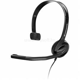 Sennheiser PC 21-II Voip Headset, 504520