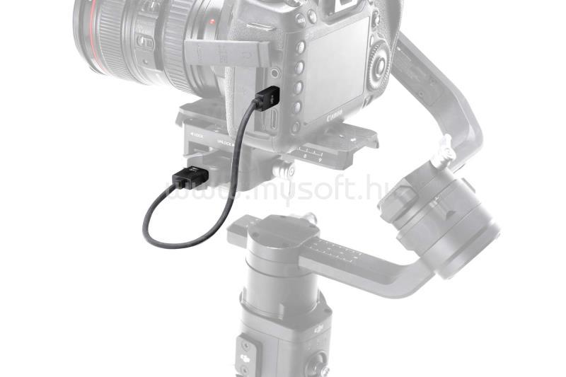 DJI R Multi-Camera Control Cable (Mini-USB)