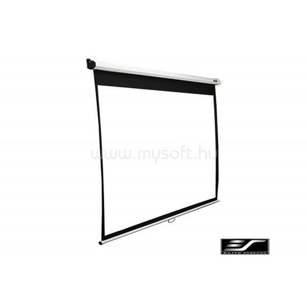 """ELITESCREEN EliteScreens 99"""" (1:1) manuális fali vászon M99NWS1 (178 x 178 cm, Fehér váz)"""