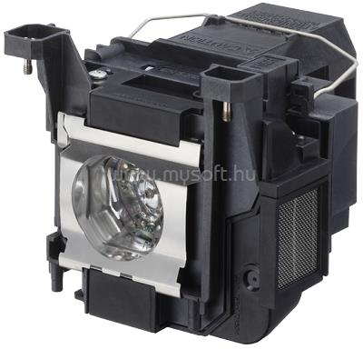 EPSON projektor lámpa - ELPLP89