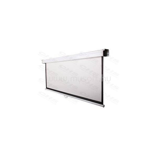 """FUNSCREEN 97"""" (1:1) manuális fali vetítővászon (roló, Méret: 180x180 cm, Látható méret: 172x172 cm)"""